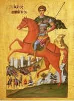 Десница св. Димитрия Икона