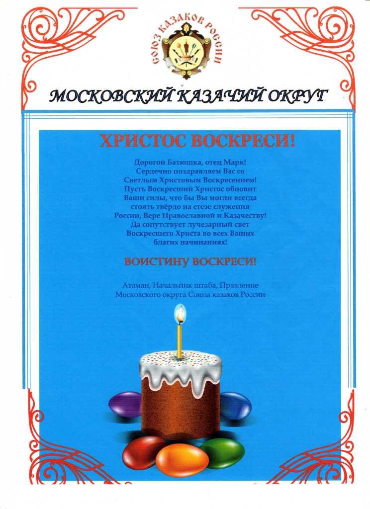 от Зайцева201